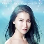 Thank You Summer Love Gyu-ri Version