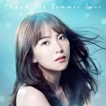 Thank You Summer Love Ji Version