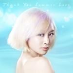Thank You Summer Love Nicole Version