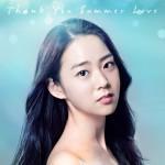 Thank You Summer Love Seung Version