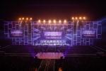 SUPER JUNIOR WORLD TOUR 'SUPER SHOW 5'-